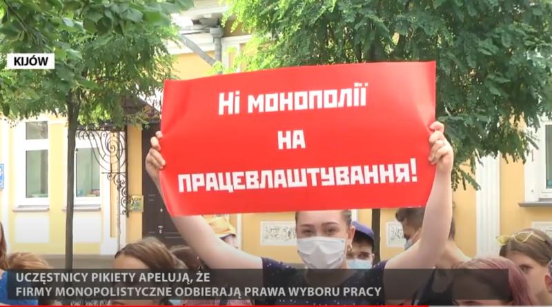 Czy zostanie zmonopolizowany rynek pośrednictwa pracy Ukraińców w Polsce?